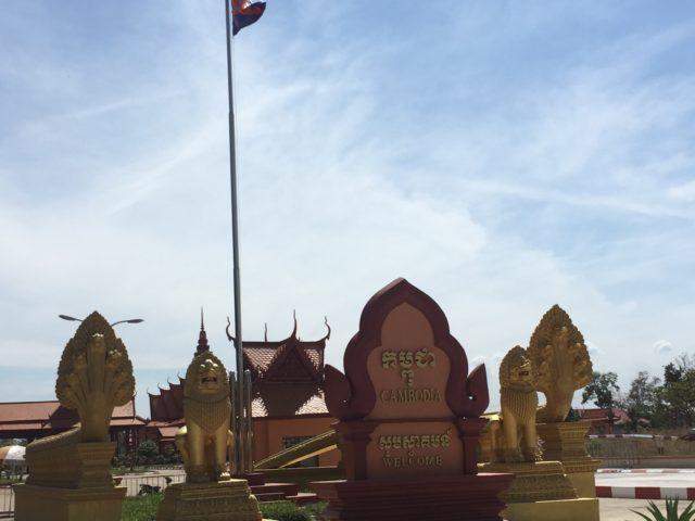 ラオス・カンボジア国境